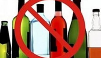В нескольких магазинах Пензы запретили продажу спиртного