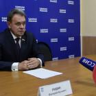 В пензенском отделении «Единой России» подвели итоги реализации нацпроектов
