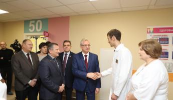 В Пензенской области открылась новая детская поликлиника