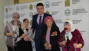 В Пензе вручили жилищные сертификаты ветеранам ВОВ и членам их семей
