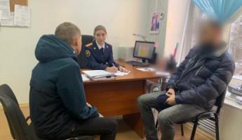 По факту ухода из дома двух подростков начал проверку пензенский Следком