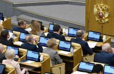 В Госдуме предложили уравнять зарплату депутатов со средней по стране