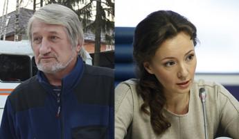 Поздравляем 3 января: Анна Кузнецова и Геннадий Кабанов отмечают День Рождения