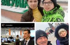Инста-выходные: о чем мечтает Кузяков, Куприна в Татарстане, Туктаров на прогулке