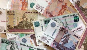В России ожидается рост зарплат
