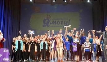 На фестивале в Минске главный приз завоевали танцоры из Пензы
