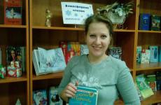 Пензенцев приглашают на выставку «зимних» книг