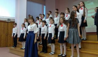 Пензенская школа собрала более 20 тысяч рублей на лечение ребенка