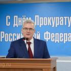 Пензенский губернатор поздравил с праздником сотрудников областной прокуратуры