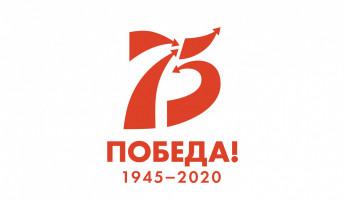 В Пензенской области начался прием работ на конкурс «Победа далекая и близкая»