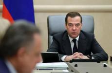 Молния! Правительство России уходит в отставку