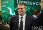 Поздравляем! 16 января родился мэр Пензы Андрей Лузгин