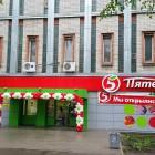 На объекте «Ростелекома» в Пензе «Пятерочка» открыла новый универсам