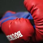 В международном турнире по боксу принимают участие спортсменки из Пензы