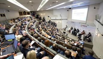 Пензенское предприятие посетило Гайдаровский форум в Москве