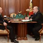 Михаила Мишустина утвердили на посту премьер-министра РФ