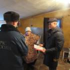 Жителям одного из районов Пензы напомнили о пожарной безопасности
