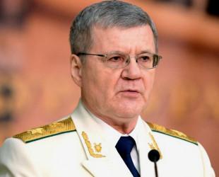 Юрий Чайка освобожден от должности генпрокурора России