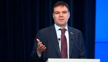 Леонид Левин назначен заместителем руководителя аппарата правительства