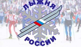 Стала известна дата проведения гонки «Лыжня России» в Пензе