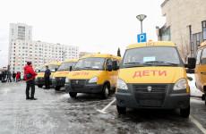 Пензенская область получила более 30 новых школьных автобусов