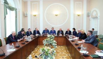 Пензенские парламентарии обсудили законопроект о поправках к Конституции РФ