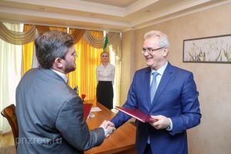 Правительство Пензенской области будет сотрудничать с банком «УРАЛСИБ»