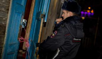 Под Пензой пожилая женщина замерла насмерть у крыльца дома