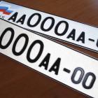 Пензенский бюджет заработает на автомобильных номерах «как у министра»