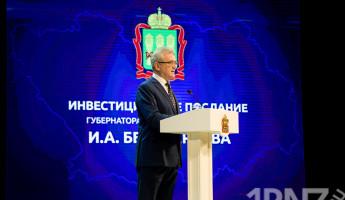 Послание Ивана Белозерцева: что ждет Пензенскую область в 2020 году?