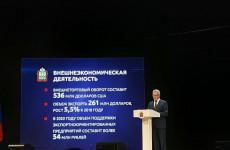 Депутат Николай Кузяков прокомментировал инвестпослание губернатора