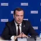 Дмитрий Медведев рассказал кого «ЕР» поддержит на выборах