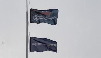 В Пензе появился флаг проекта «Локомотивы роста»