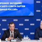«Мы должны стать защитниками людей в регионах» - Дмитрий Медведев