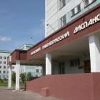 Пензенцев приглашают в онкодиспансер на «День открытых дверей»