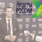 Николай Кузяков стал полуфиналистом  Всероссийского конкурса управленцев