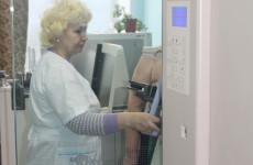 Пензячек старше 40 лет приглашают на маммографическое обследование