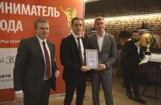 Руководство «Термодома» стало призером конкурса «Предприниматель года»