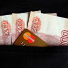 Названа средняя зарплата жителя Пензенской области