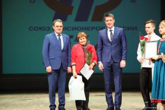 Валерий Лидин поздравил с 25-летием пензенское отделение Союза пенсионеров России