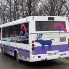 В Заречном Пензенской области изменится схема движения транспорта