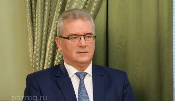 Пензенский губернатор ответил на вопросы подписчиков во «ВКонтакте»
