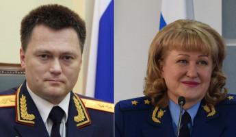 Наталья Канцерова получила «сюрприз» от нового Генпрокурора