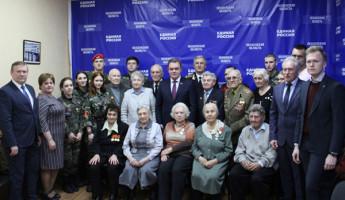 В Пензе прошла встреча «Память сердца – от поколения к поколению»
