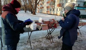 В Ленинском районе Пензы пресекли незаконную торговлю