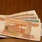 Названа средняя зарплата жителя Пензенской области в 2019 году