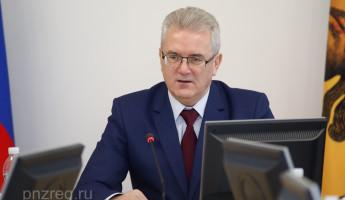 Белозерцев сообщил о кадровых изменениях в пензенском правительстве