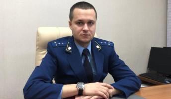 Названо имя нового прокурора Бессоновского района Пензенской области