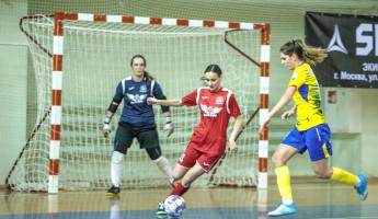 Пенза примет «Финал четырех» женского Кубка России по мини-футболу
