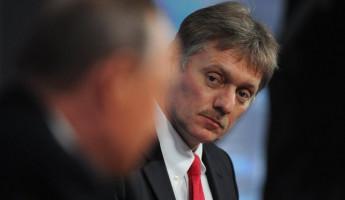 Пресс-секретарь Путина ответил на вопрос о низких доходах россиян